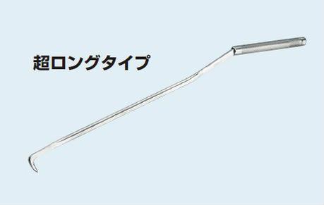 未来工業 ミライハッカー 超ロングタイプ HK-500