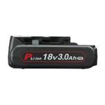 パナソニック EZ9L53 リチウムイオン電池パック 18V・3Ah