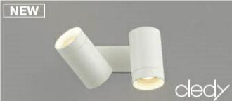 コイズミ LED可動ブラケット AB38296L