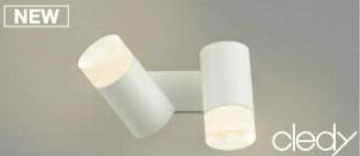 コイズミ LED可動ブラケット AB38301L