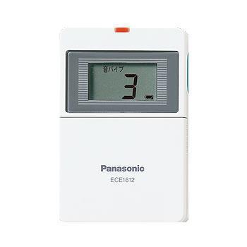 パナソニック ECE1612 小電力型ワイヤレスコール携帯受信器(個別呼出用本体)(充電台別)