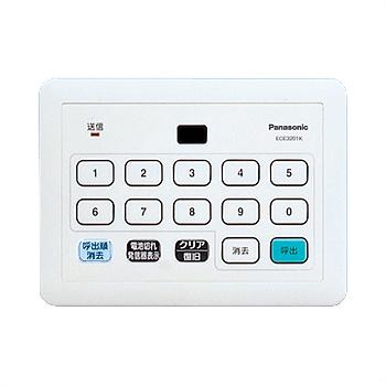パナソニック ECE3201K 小電力型ワイヤレスサービスコール集中発信器(可変表示タイプ用)