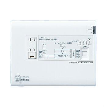 パナソニック 宅内LANパネル まとめてねットギガ (光コンセント付)(電話2外線タイプ) WTJ5548K