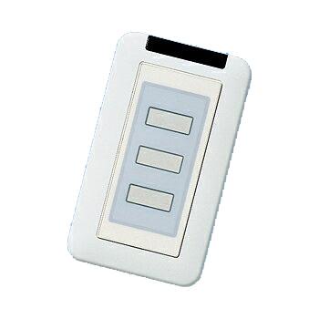 パナソニック ECE5333 小電力型ワイヤレス壁スイッチ発信器(3釦)(ホルダー付)