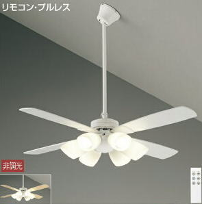 DAIKO シーリングファン 電球形LEDタイプ YCF-112W6SS[YCF112W6SS]