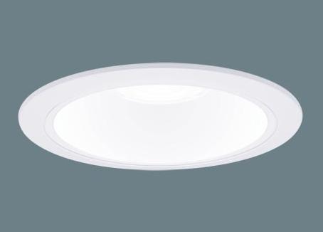 パナソニック XND2061WVLE9 天井埋込型 LED(温白色) ダウンライト 浅型9H・ビーム角85度・拡散タイプ・光源遮光角15度 埋込穴φ150