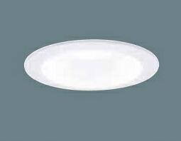 パナソニック XND2561WNLE9 天井埋込型 LED(昼白色) ダウンライト 浅型9H・ビーム角85度・拡散タイプ・光源遮光角15度 埋込穴φ150