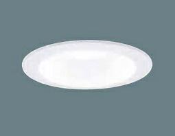 パナソニック XND2561WLLE9 天井埋込型 LED(電球色) ダウンライト 浅型9H・ビーム角85度・拡散タイプ・光源遮光角15度 埋込穴φ150