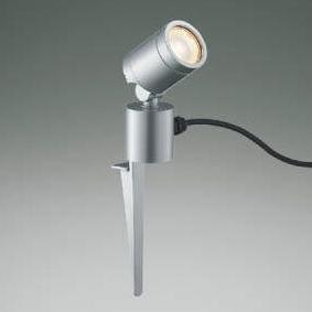 コイズミ アウトドアLEDスポットライト AU45255L (電球色)