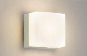 コイズミ LEDポーチライト AU45877L (電球色)