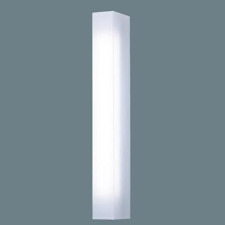 防湿型・防雨型・省エネ出力初期照度補正型 (昼白色) パナソニック ブラケット ステンレス製 直管形LEDランプ 壁直付型 NNFW21825LE9 LDL20S・N/11/12-K