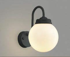 コイズミ LEDポーチライト AU40255L