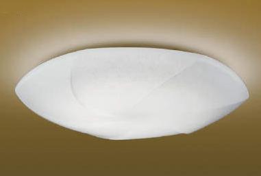 コイズミ AH48710L LEDシーリングライト (電球色+昼光色)【~8畳用】