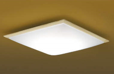 コイズミ AH48769L LEDシーリングライト (電球色+昼光色)【~6畳】