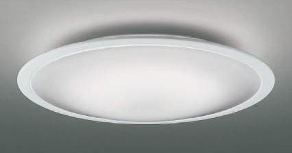 LEDシーリングライト (電球色+昼光色)【~8畳用】 コイズミ AH48873L