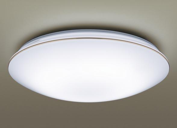 パナソニック LGBZ0527K 天井直付型 LED(昼光色・電球色) シーリングライト リモコン調光・リモコン調色 ~6畳