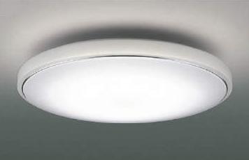 コイズミ AH48914L LEDシーリングライト (電球色+昼光色)【~12畳用】