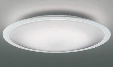 コイズミ AH48871L LEDシーリングライト (電球色+昼光色)【~12畳用】