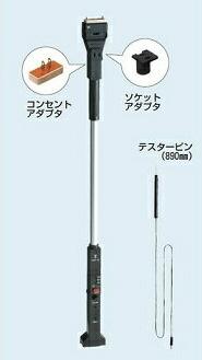 未来工業 OKチェッカー (アースチェック付) KDK-1E