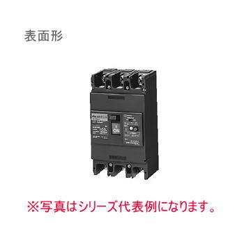 日東工業 GE253 3P 250A F30H [GE] 漏電ブレーカ(経済形) 表面形 【GE2533P250AF30H】