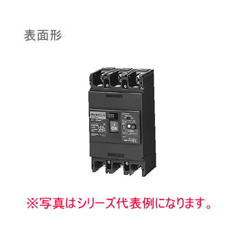日東工業 GE153A 3P 125A FVH [GE] 漏電ブレーカ(経済形) 表面形 【GE153A3P125AFVH】