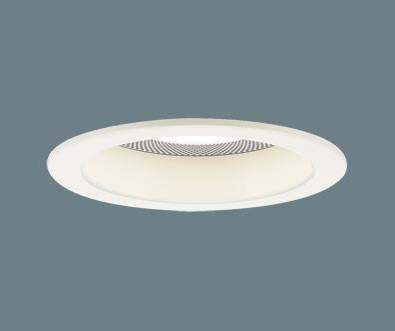 パナソニック LGD1116LLB1 LED(電球色)埋込穴φ100 ダウンライト(60形電球1灯タイプ ) 美ルック 調光タイプ・スピーカー付
