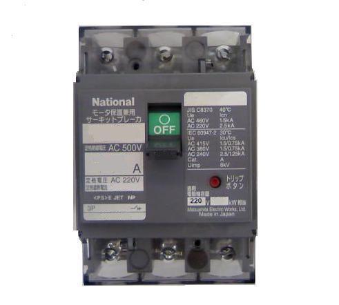 パナソニック サーキットブレーカBCW型3P3E150A[モータ保護兼用] BCW3150K