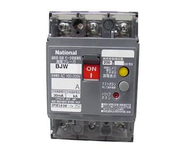 パナソニック 漏電ブレーカBJW型 100A・100/200/500mA切替 3P3E OC付[モータ保護兼用] BJW31009K