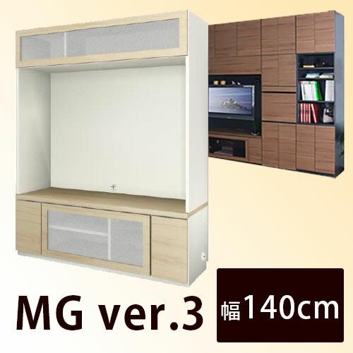 【送料無料】 すえ木工 Mgver.3 FW 140-GSTV TV(テレビ)タイプ 壁面収納 W1400 D470/320 H1800