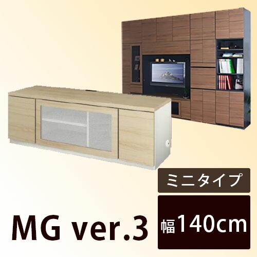 【送料無料】 すえ木工 Mgver.3 FW mini 140-TV TV(テレビ)台タイプ 壁面収納 W1400 D470 H490