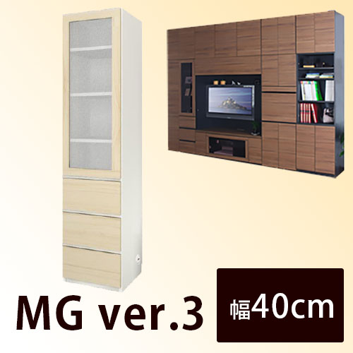 【送料無料】 すえ木工 Mgver.3 FW 40-GNH L/R キャビネット 壁面収納 W400 D470 H1800