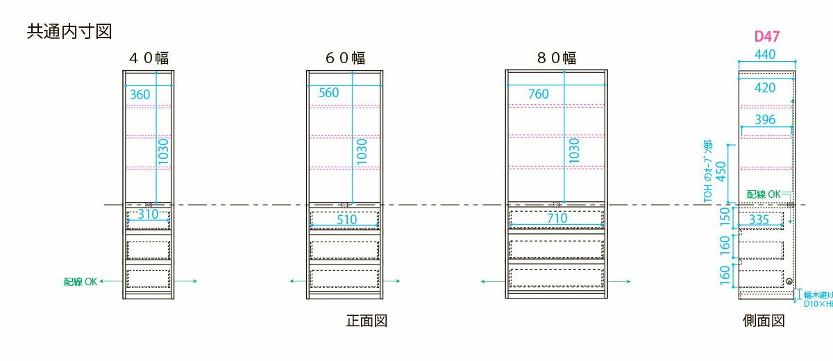 【送料無料】すえ木工Mgver.3FW60-ONHキャビネット壁面収納W600D470H1800