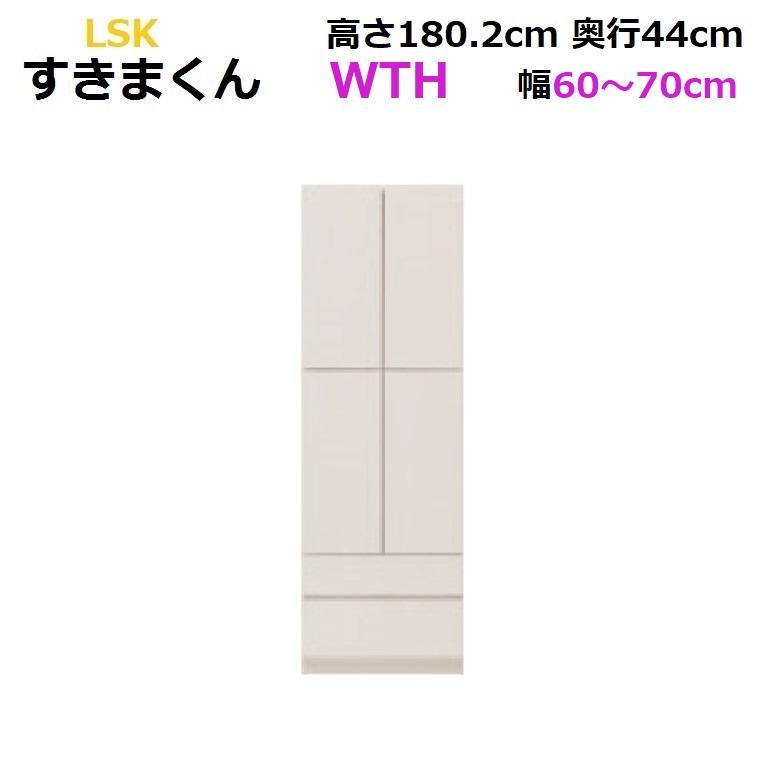 すきまくん テレビ 両開きキャビネット (サイズオーダー品) LSK-WTH W600~700×D440×H1803mm