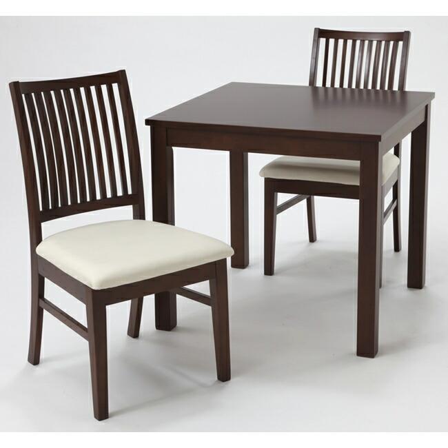 ダイニングテーブル&チェア 3点セット BAN-T75 BAN-C02 DBRダークブラウン NAナチュラル