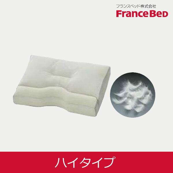 フランスベッド ニューショルダーフィットピロー フェザー ハイ 39×52cm 【FranceBed】【送料無料】