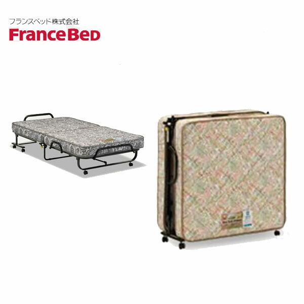フランスベッド ベッドフレーム シングルサイズ パンテオンN-71B 【FranceBed】