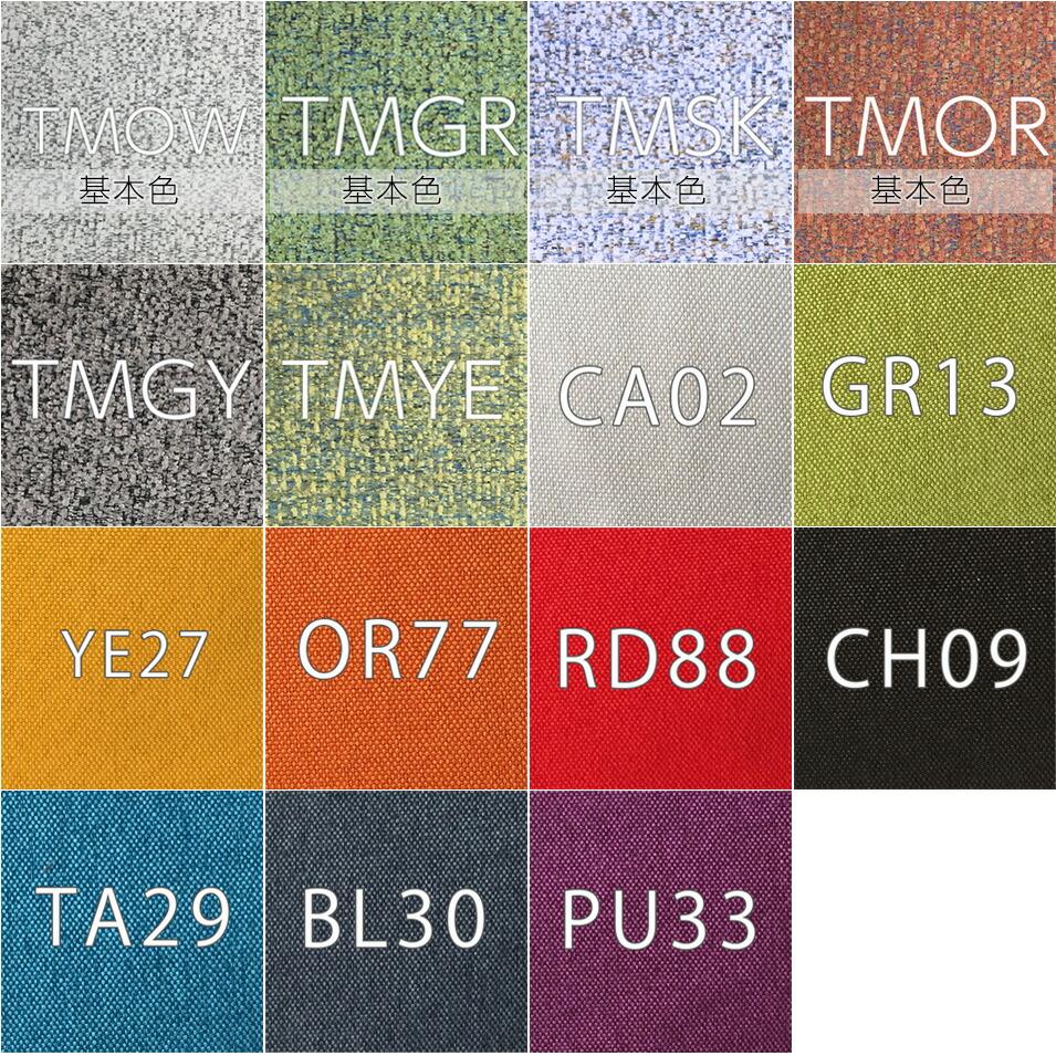 カバーリングチェアYUME2の専用カバー 当店にてご購入のお客様のみ対象 超特価 YUME2 チェア Aランク 専用カバー 全15色 キャンペーンもお見逃しなく