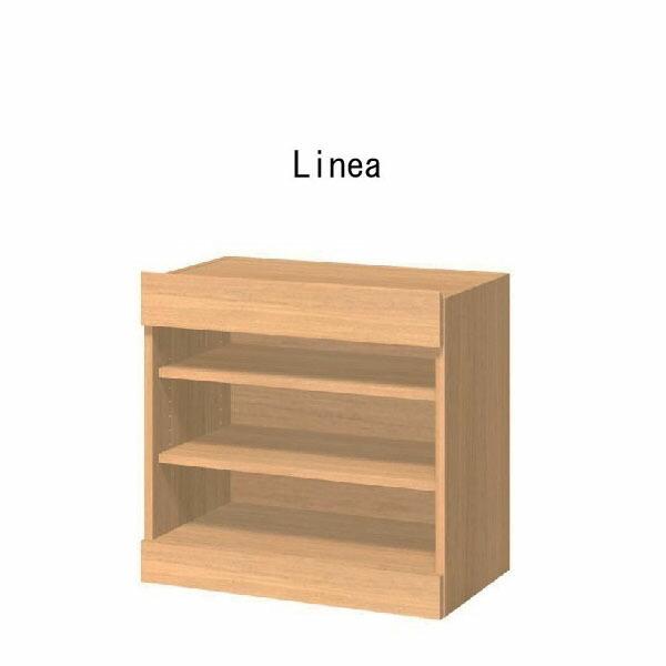 【予約】 ユニットカウンターLinea.720h・5.open shelf・奥行き43.5cm幅61~70cm高さ72cm・イージーオーダー・【送料無料】, プラスワンショップ:1ddf7d0c --- clftranspo.dominiotemporario.com