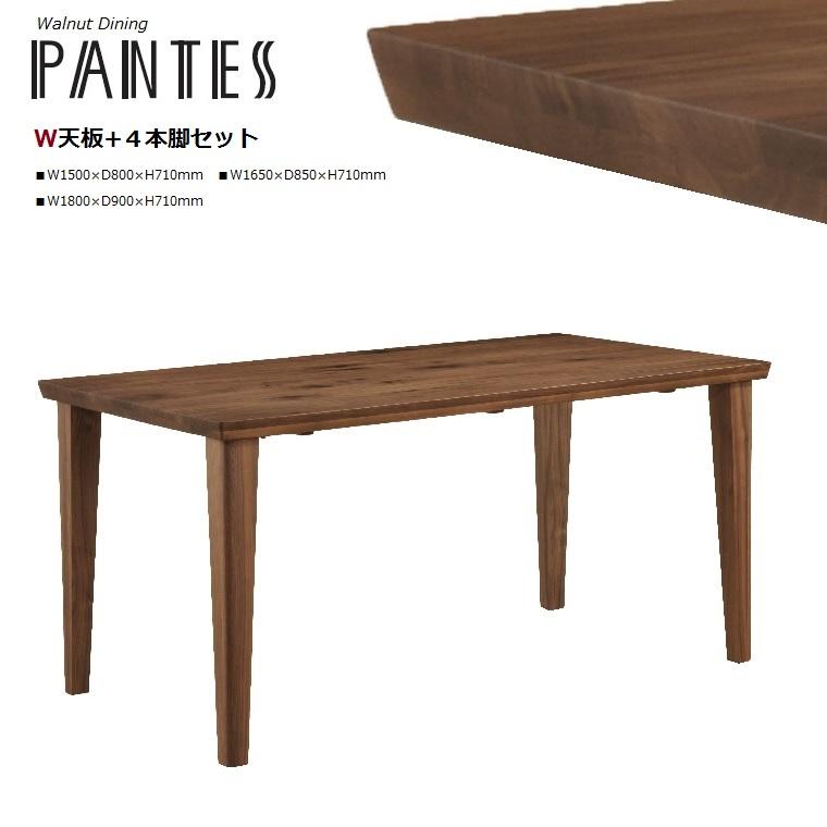 【PANTESシリーズ】パンテス 180×90W テーブル4本脚 幅1800×奥行900×高さ710mm 通常納期