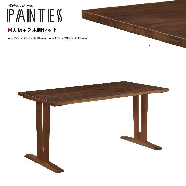 【PANTESシリーズ】パンテス 180×90M テーブル2本脚 幅1800×奥行900×高さ710mm 通常納期