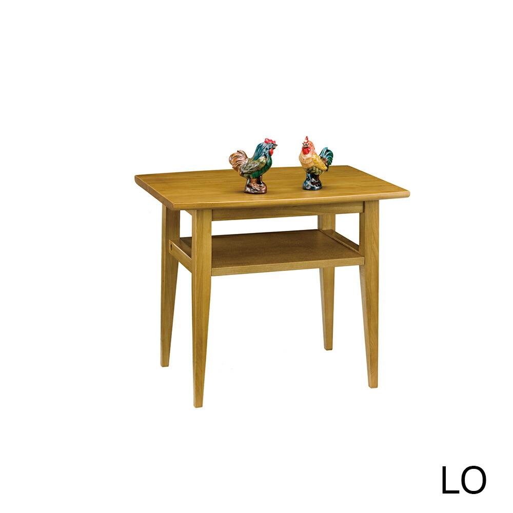 曙工芸製作所 リビングテーブル アスコット 645 (LO/WE) テーブル / W600×D450×500mm 【曙工芸】