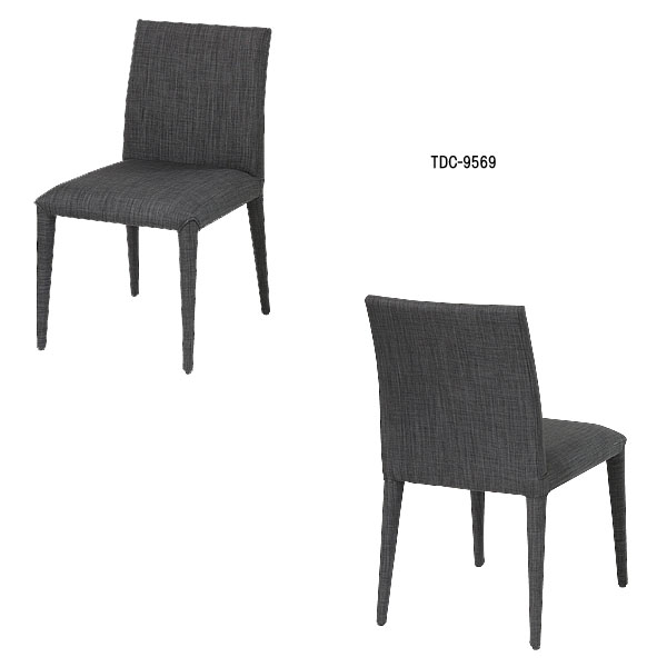 Verse Chair TDC-9565/69 2脚セット 【Verse】【あずま工芸】