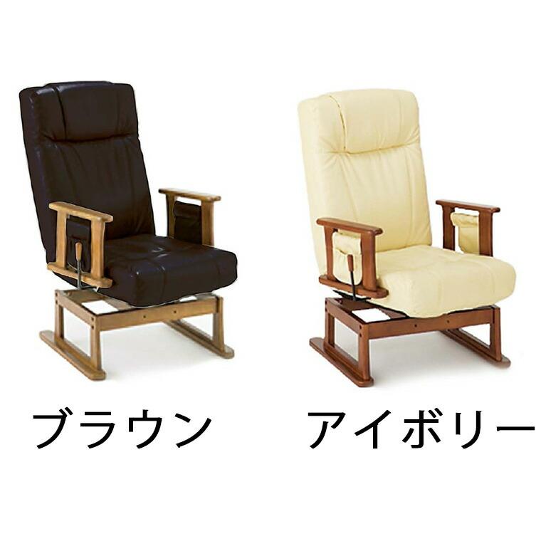 木製回転高座椅子 ターロチェア W640×D830~1030×H890×SH410 【萬代】【要組立商品】