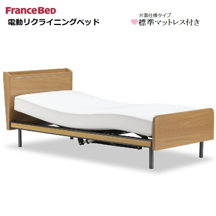 FranceBed 電動シングルベッド [クォーレックス]CU-102C W980×L2113×H813(床板高271)mm1モーター ワイヤーコントローラー  【標準マット付き価格】非課税品