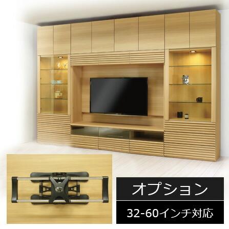 アコール TV壁掛け可動式金具 32~60インチ対応 Max50kg 【丸繁木工】【送料無料】