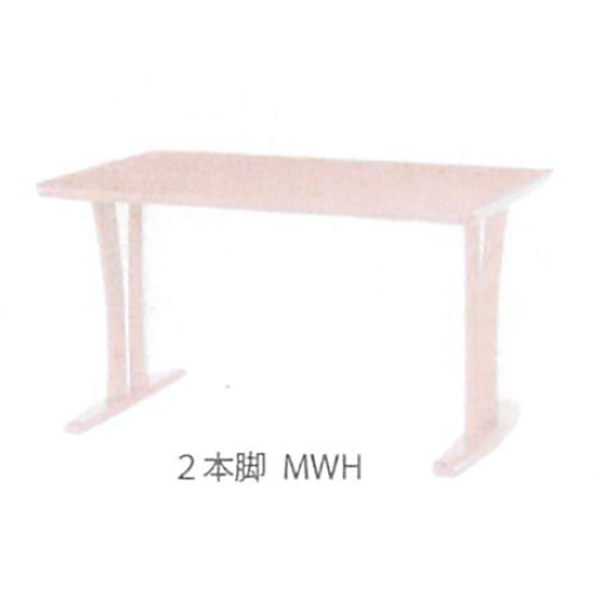CCM3 90-75 Xテーブル 2本脚or4本脚 W90×D75×H71(cm) 【送料無料】