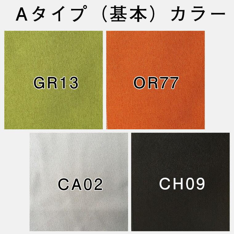 待望 木がもたらす 宅配便送料無料 くつろぎの空間 デニッシュ 2Sソファ用カバー カバー色:Aタイプ リビングシリーズ