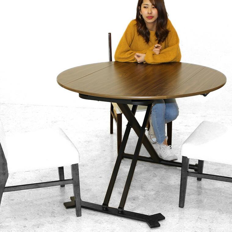 アース 伸長式昇降テーブル 110EX リフトテーブル (OWH・WAL) / W1100×D650/875×H360~770mm