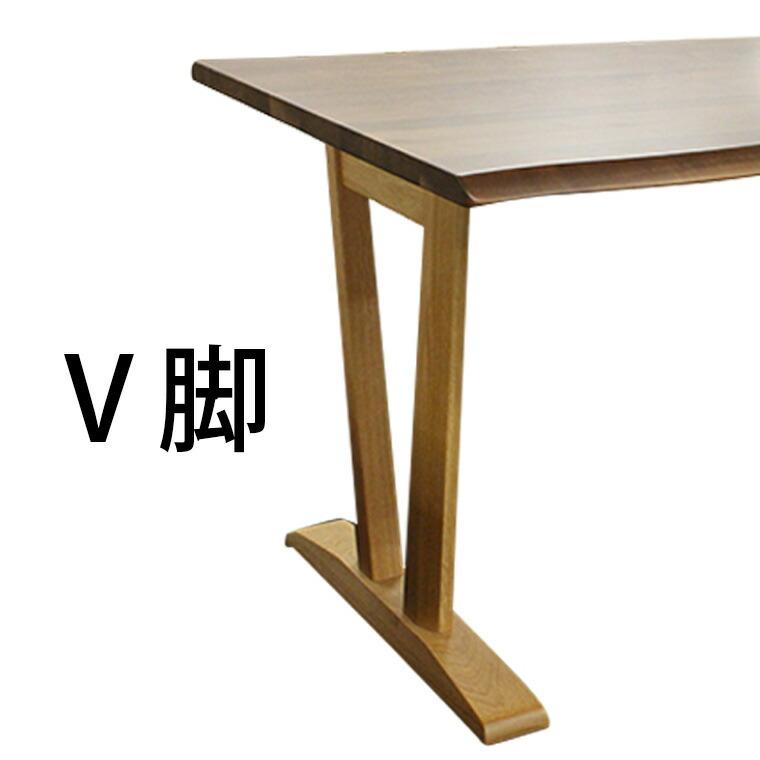 飛騨の香り テーブル 脚のみ V脚 オーク (NA/BR/WN) H670mm 【送料無料】