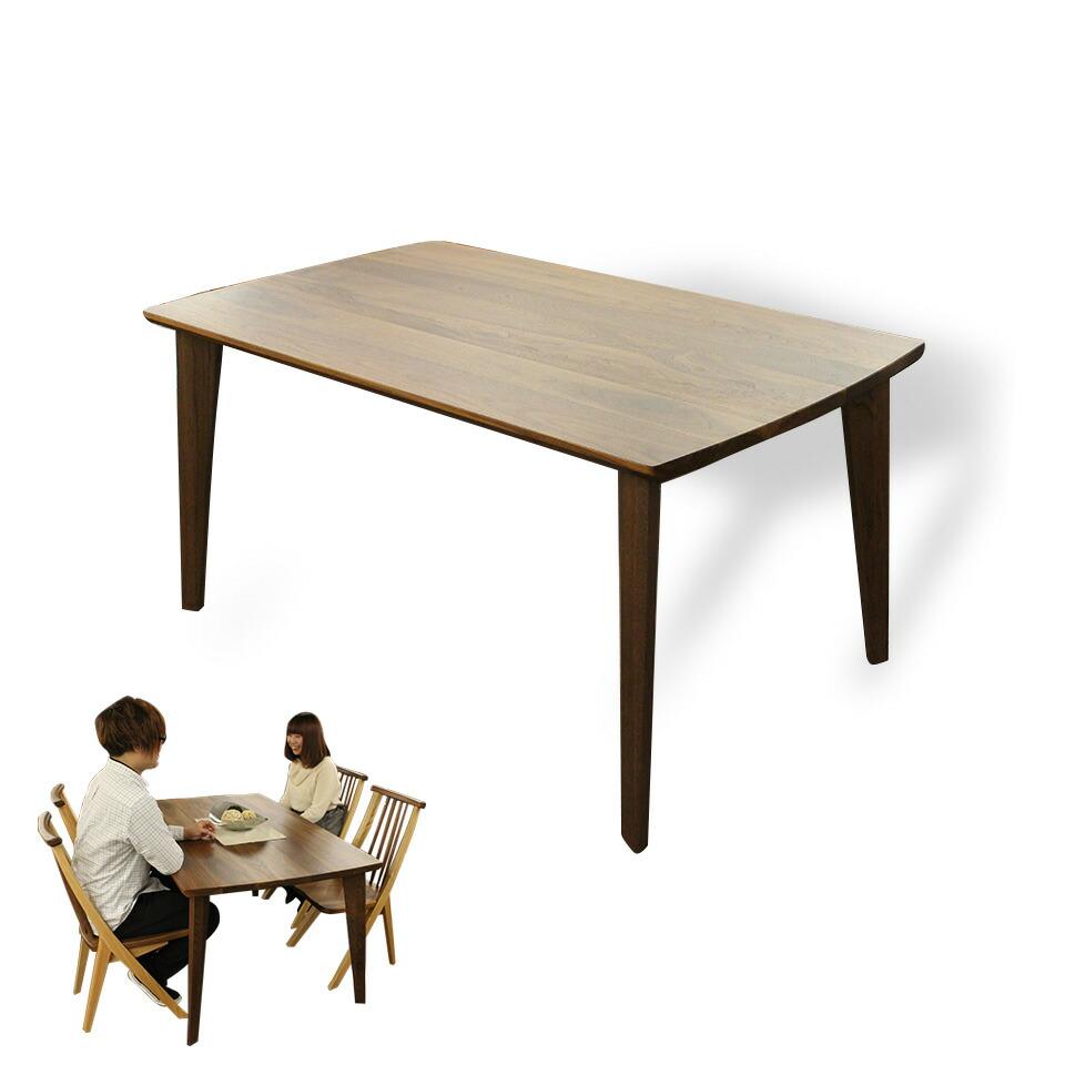 飛騨の香り テーブル 天板のみ 定形サイズ ウォールナット(BW) W1400×D850×H30mm